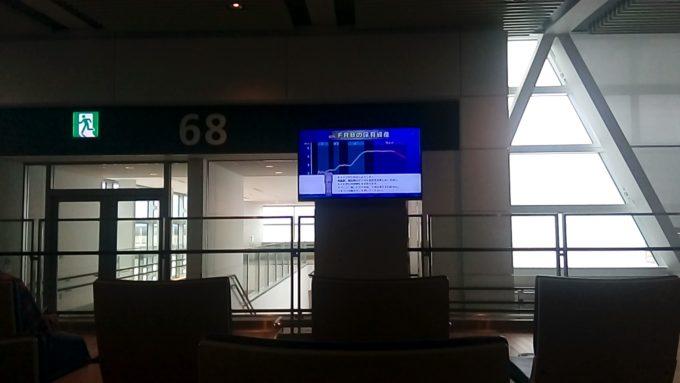 キャセイパシフィックCX581 新千歳発 香港国際空港行き乗ったよ