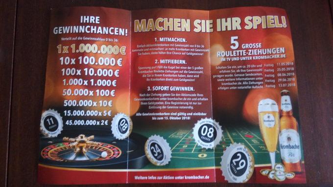ドイツビール KrombacherのPilsはうまい!