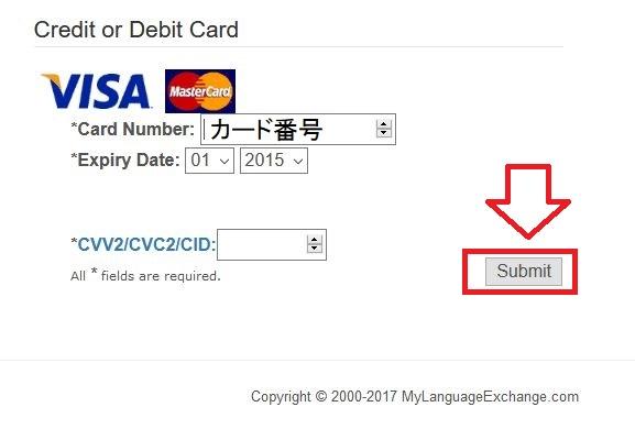 mylanguageexchange.comクレジット支払い